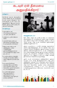 BB#2 Tamil
